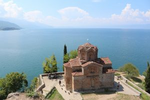 Congress Centre – Ohrid, Hotel of St Cyril And Methodious University, Ohrid, MK. @ Congress Centre – Ohrid, Hotel of St Cyril And Methodious University, Ohrid, MK.